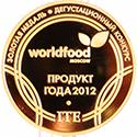 awards21